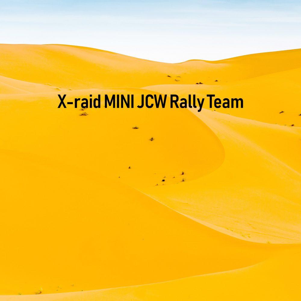 Dakar Rally SS10: Toller zweiter Platz für Nani Roma