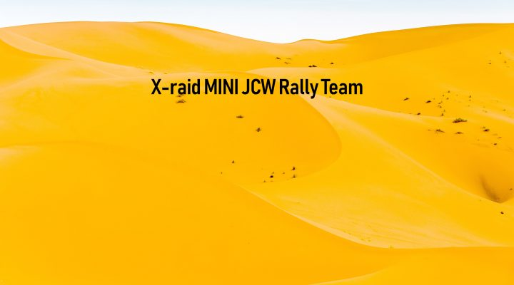 Dakar Rally SS10: Great second place for Nani Roma