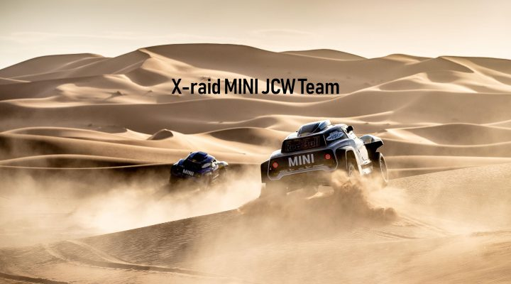 Dakar Rally SS4: Second place for Peterhansel in the MINI JCW Buggy